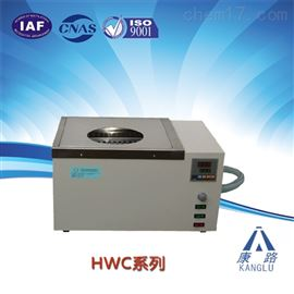 HWC-5A恒温循环水浴