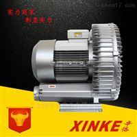 XK18-I37.5KW漩涡式气泵