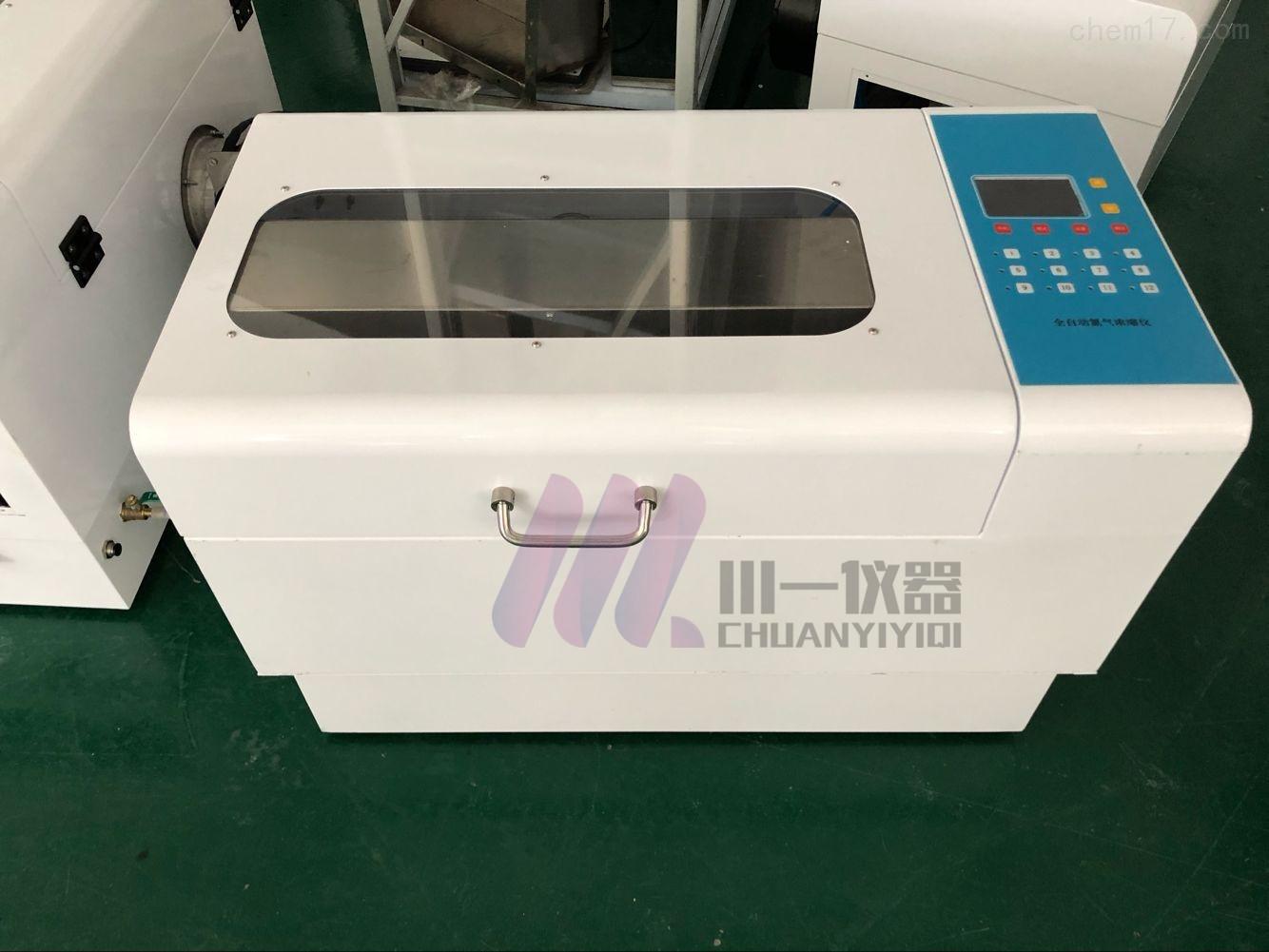 全自动氮吹仪CYNS-12定浓定量氮气吹扫仪