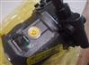 原装正品 R902436353 德国力士乐柱塞泵