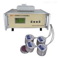无锡华科水分活度测定仪(温度 0~50℃)