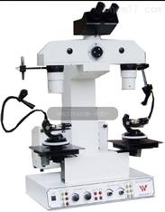 XZB-12数控比较显微镜