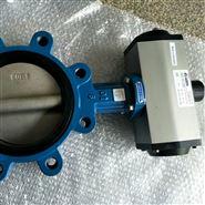 URACA隔膜泵