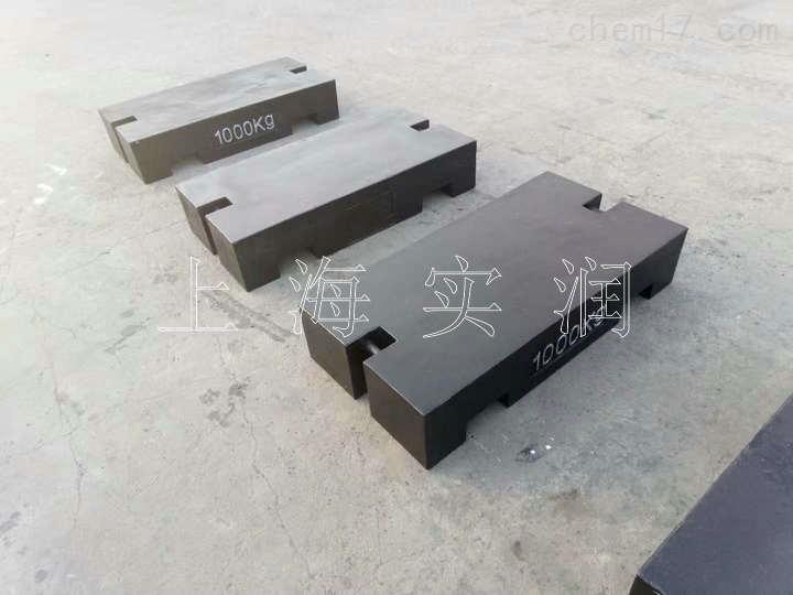 铸铁标准砝码1吨