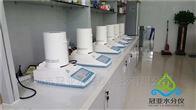 锂电负极材料水分测试仪介绍