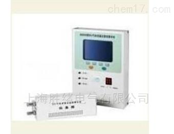 SG6000型SF6泄漏报警系统