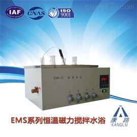 EMS-30磁力恒温搅拌水浴箱
