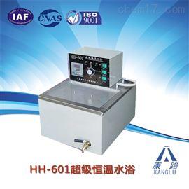 ZD-420电热恒温水浴