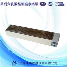 HHS-8单列八孔恒温水浴锅