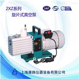 2XZ-2上海旋片式真空泵