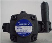 台湾KOMPASS叶片泵 台湾康百世油泵