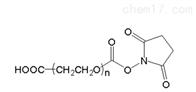 修饰PEGNHS-PEG-COOH MW:2000活性酯聚乙二醇羧基