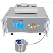 CB-S8无锡华科烘焙专用水分活度仪
