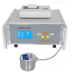 无锡华科CB-S8水分活度仪(烘焙)