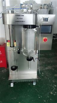 南京广州北京西安实验室小型喷雾干燥机