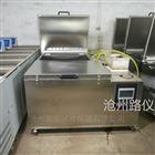 蒸汽快速养护箱(真正蒸气发生器加热)