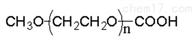 修饰蛋白质mPEG-COOH MW:5000甲氧基聚乙二醇羧基