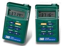 TES-1333/1333R太阳能检测仪