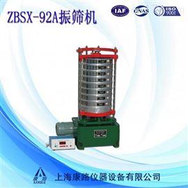 8411电动振筛机|振筛机|8411电动振筛机
