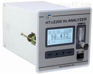 氫氣分析儀工業爐專用