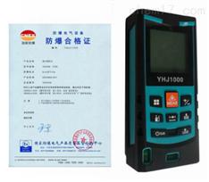 防爆激光测距仪价格 工业化工防爆系列厂家