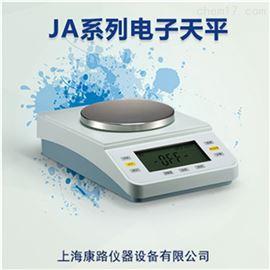 YP20001电子天平|交直流电两用天平|天平专卖