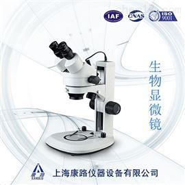 XSP-8CA生物显微镜/显微镜厂家/显微镜直销
