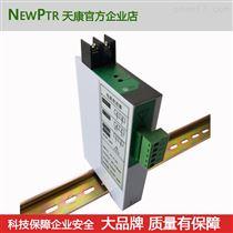 交流电流变送器0-5A输入4-20mA输出220V供电