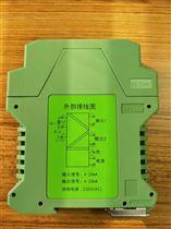 智能信号隔离器一进二出4-20mA输出220V供电