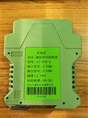 智能信号隔离器二进二出4-20mA输出24V供电