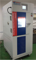 JW-2003可程式恒溫恒濕試驗箱供應