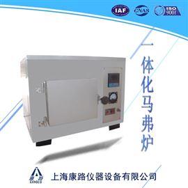 SX2-6-13一体化数显高温电炉