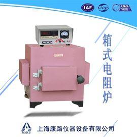 SX2-8-13箱式高温箱式电阻炉