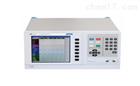 9906在线式户外多通道光伏组件评测系统