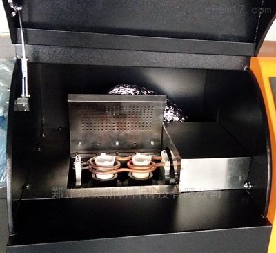 K-GRY-I荧光光谱仪制样设备多功能熔融炉