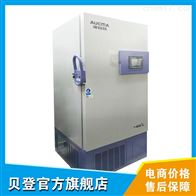 DW-86L390澳柯玛 -86度超低温保存箱
