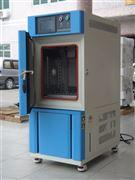 防爆型高低溫溫度循環試驗機