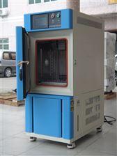 防爆型高低温温度循环试验机