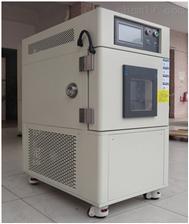 广东可程式调温调湿试验箱