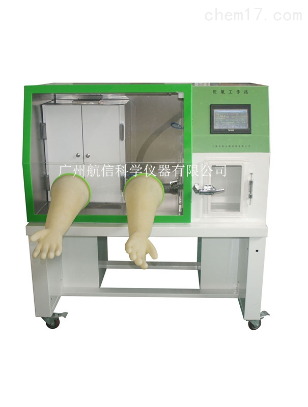 LAI-D1厌氧生物培养箱(厌氧工作台)微氧培养系统