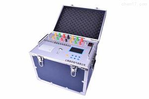 三通道助磁直阻測試儀