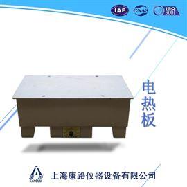 2.4KW-BGG-2.4电热板|2.4KW电热板