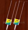 插针式粮食水分仪JKS-20
