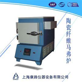 TC7L-12数显陶瓷纤维马弗炉