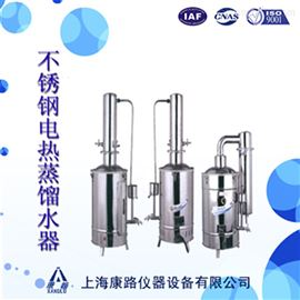 YAZD-20不锈电热钢蒸馏水器