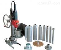 HZ-15专业生产电动混凝土钻孔取芯机