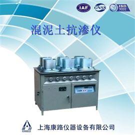 HS-4混凝土抗渗仪价格