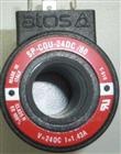 现货ATOS线圈SP-COU-24DC