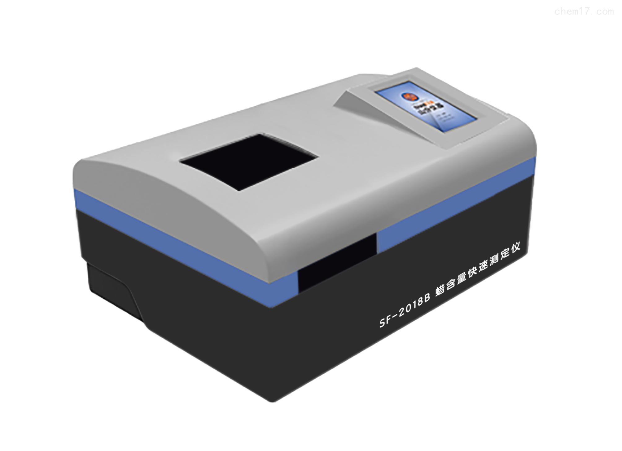 SF-2018B原油中蜡含量全自动快速分析仪