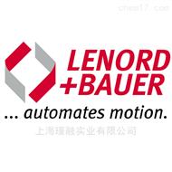 德国LENORD+BAUER编码器